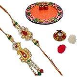 ECraftIndia Designer Bhaiya Bhabhi Rakhi Set With Floral Pooja Thali And Roli Tikka Matki - B01IVBP2AW