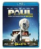 宇宙人ポール [Blu-ray]