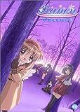 Kanon prelude [DVD]