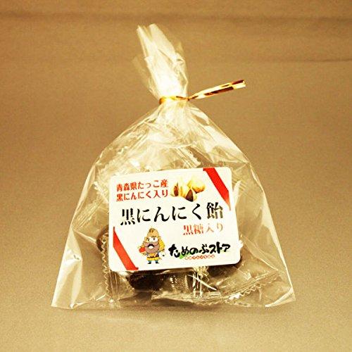 青森県田子町産黒にんにく使用 黒糖 黒にんにく飴 (10個×2)
