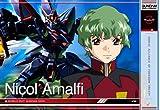 [Gundam Duel Company 01] R1 Nicole Amalfi ZAFT