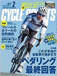 CYCLE SPORTS サイクルスポーツ 2017年02月号  111MB