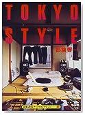 TOKYO STYLE (京都書院アーツコレクション)