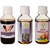 Suraj Bio Herbal Vata Abhyanga Oil - 100 Ml With Herbal Obesol - 100 Ml And Herbal Biokof - 100 Ml