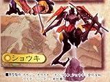 Aura Battler The Wings of Rean Trading Figure Shouki