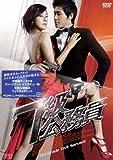 7級公務員 特別版 [DVD]