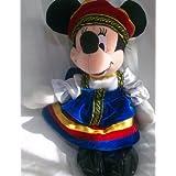 Disney Minnie Mouse, Russian Minnie Mouse, Bean Bag Plush Doll Toy