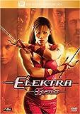 エレクトラ [DVD]