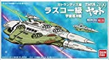 Bandai Hobby #6 Mecha Collection Lascaux Class