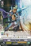 Cardfight!! Vanguard TCG - Shining Knight, Milius (G-TD02/014EN) - G Trial Deck 2: Divine Swordsman of the Shiny Star