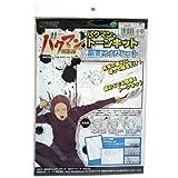 Bakuman Screen Tone Kit Eiji Niizuma by NHK Enterprises