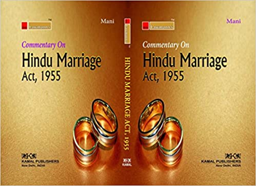 Commentary on Hindu Marriage Act, 1955 (Law Books)