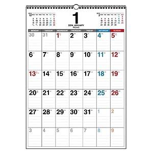 カレンダー 2014 カレンダー シンプル : ... シンプルカレンダー B3タテ