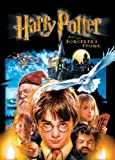 Harry Potter and the Sorcerer's Stone:  One of the top grossing movies of all time