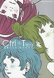 Ctrl+T mini 浅野いにお WORKS (BIG SPIRITS COMICS SPECIAL)