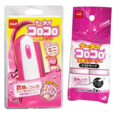 【まとめ買いセット】 ケータイコロコロ 洋服用 本体+スペア2個付セット ピンク