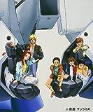 G-SELECTION 機動戦士ガンダム0080 DVD-BOX (初回限定生産)