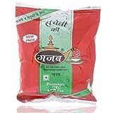 Gazab Tea (250 Gm) Pouch