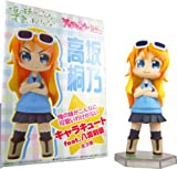 Oreimo- My Little Sister can't Be this Cute- Kirino Kosaka