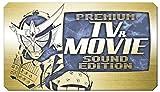 仮面ライダー バトライド・ウォーII プレミアムTV&MOVIEサウンドエディション