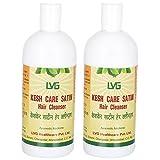 LVG Kesh Care Satin Ayurvedic Shampoo, 200ml (Pack Of 2)
