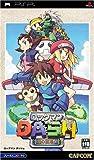 Rockman Dash: Hagane no Boukenshin [Japan Import]