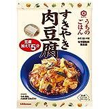うちのごはん すきやき肉豆腐 140g×5個