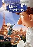レミーのおいしいレストラン [DVD] / ディズニー (出演)