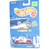 #196 3-Window 34 Ford Purple Fenders Basic Wheels Collectible Collector Car Mattel Hot Wheels 1:64 S