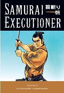 Samurai Executioner: Vol.10 Chapter 54 : Cough