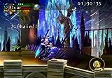 Odin Sphere (PS2 Classic) - PS3 [Digital Code]