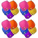 Eagleshine Flying Latern Multicolor-Buy 10 Get 10 Free