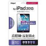 iPad Air 用 液晶保護フィルム 高精細 反射防止 気泡レス加工 TBF-IP13FLH
