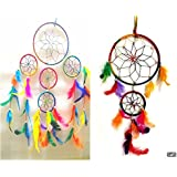 SWS Two Multi Dream Catcher Wall Hanging Pack (One Multi Four Circle Dream Catcher & One Multi Two Circle Dream Catcher) - Attract Positive Dreams & Positive Thinking (For Home / Office / Institute / Shop / Hostel / PG / Hotels / Restaurants) - Be