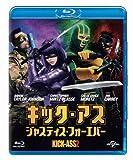 キック・アス ジャスティス・フォーエバー [Blu-ray]
