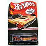 Hot Wheels 2014 Collector Edition Mail-In 69 Chevelle SS 396 Metallic Orange/Black #1 Of 4