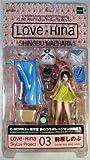 LOVE HINA Skyluv Project 03 Maehara Shinobu (japan import)