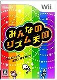 Everybody's Rhythm Tengoku [Japan Import]
