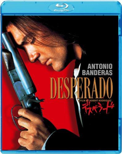 デスペラード [Blu-ray]