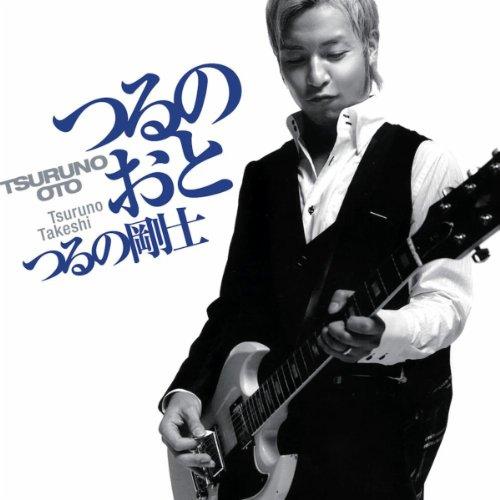 未来予想図Ⅱ(カバー)
