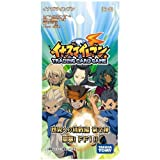 2nd opening challenge Hen expansion pack to Inazuma Eleven TCG world! FFI (Football Frontier International)!] [7Pack IE-08 (japan import)