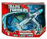 Transformers Allspark Power Voyager Class Incinerator