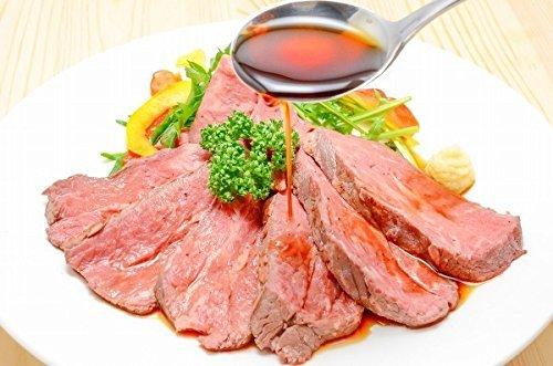 訳あり ローストビーフ 400?500g前後 霜降り モモ肉 トモサンカク デパ地下仕様 高品質なオーストラリア産 牛モモ肉 国内加工 牛肉 オードブル