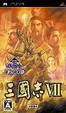 Sangokushi VII / Romance of the Three Kingdoms VII (Koei the Best) [Japan Import]