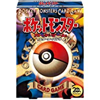 Pokemon Card Game XY BREAK Pocket Monsters Card Game Starter Pack.
