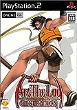 Arc the Lad: Generation [Japan Import]