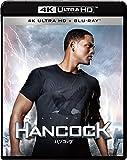 ハンコック 4K ULTRA HD & ブルーレイセット [Blu-ray]