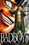 BAD BOYS 6巻 (YKコミックス・JAPAN)