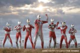 Ultraman Mebius Complete Tv Series + Movie