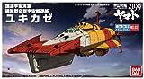 Bandai Hobby Mecha Collection #02 Yukikaze